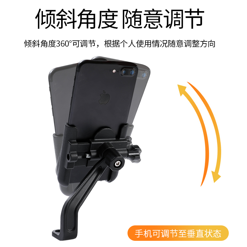 Motorcycle navigation mobile phone bracket battery car bicycle take away rider electric car aluminum alloy car accessories rack