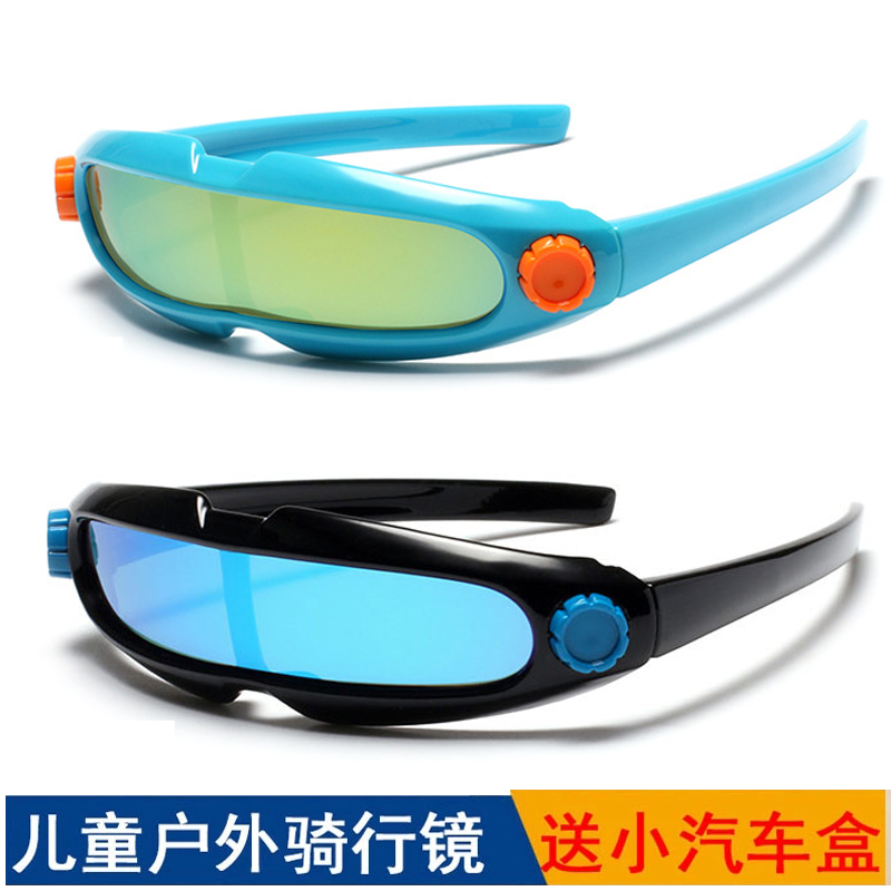 Childrens sports glasses riding Sunglasses childrens personality boys and girls comfortable anti ultraviolet Polarized Sunglasses