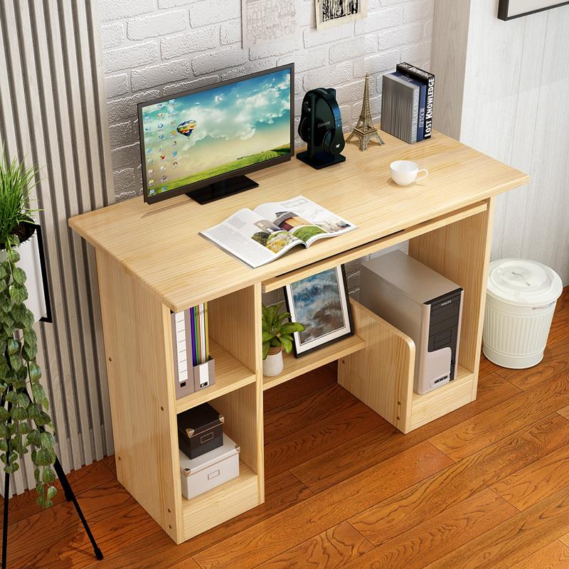 电脑台式桌家用实木学生带书架的写字书桌组合书柜书桌一体简约10月27日最新优惠