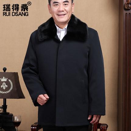中老年棉衣男加厚爸爸冬装外套老年人棉袄老人羽绒服男装爷爷棉服