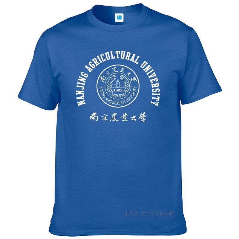 南京农业大学T恤南农南农大文化衫班服纪念品 圆领纯棉短袖