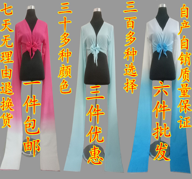 Рукава практика танец играть песня градиент для взрослых шок гусь танец классическая практика гонг одежда производительность одежда тибет гонка рукава бесплатная доставка