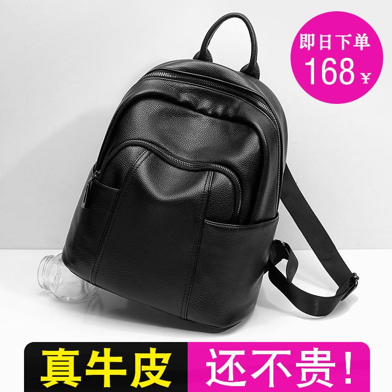 Кожаные сумки Артикул 580304415385