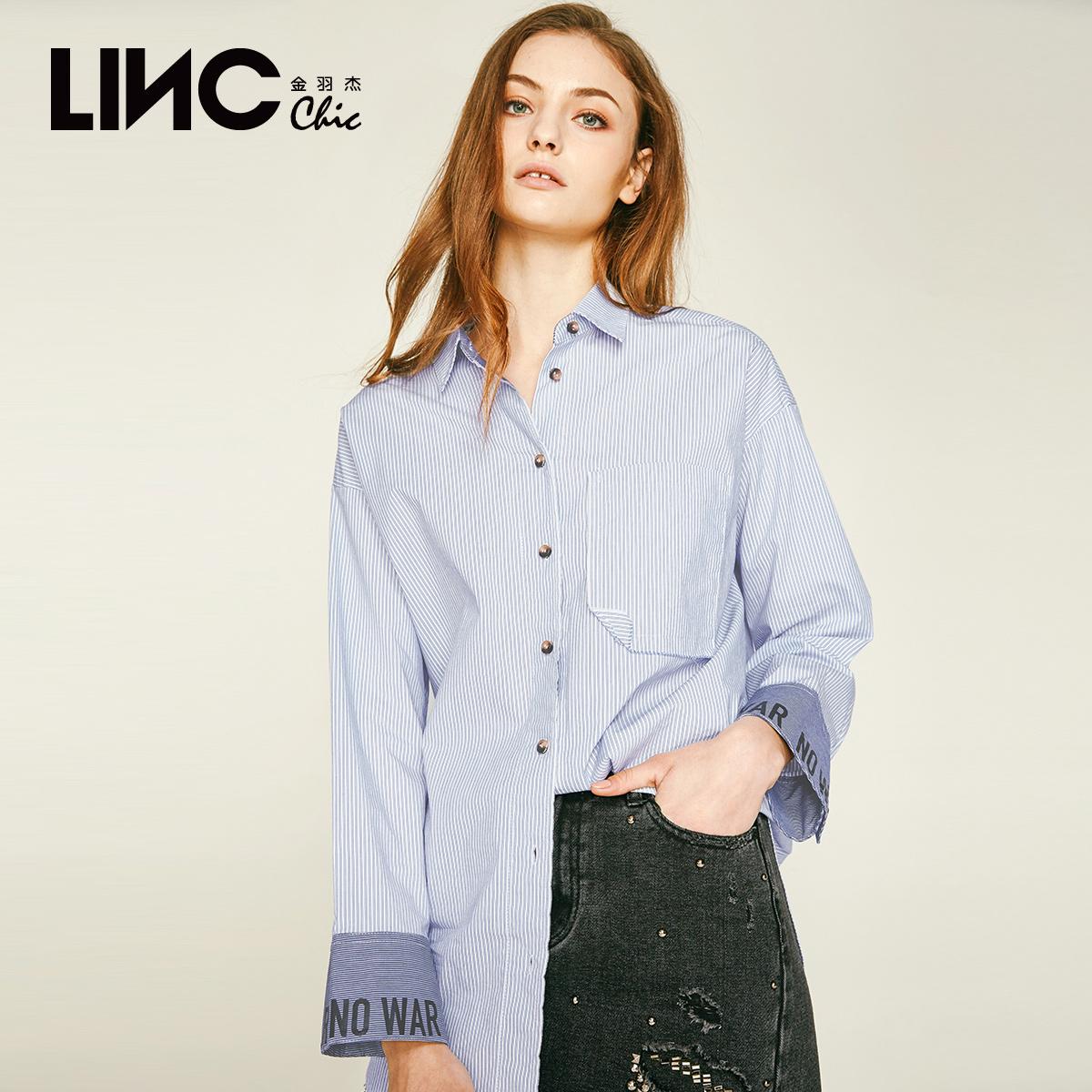 Jin Yujie genuine autumn new letter print stitching long sleeve stripe casual loose shirt womens 8111605