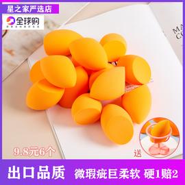 巨软~张凯毅推荐瑕疵蛋16个t斜切高质量美妆蛋不吃粉残次r化妆蛋
