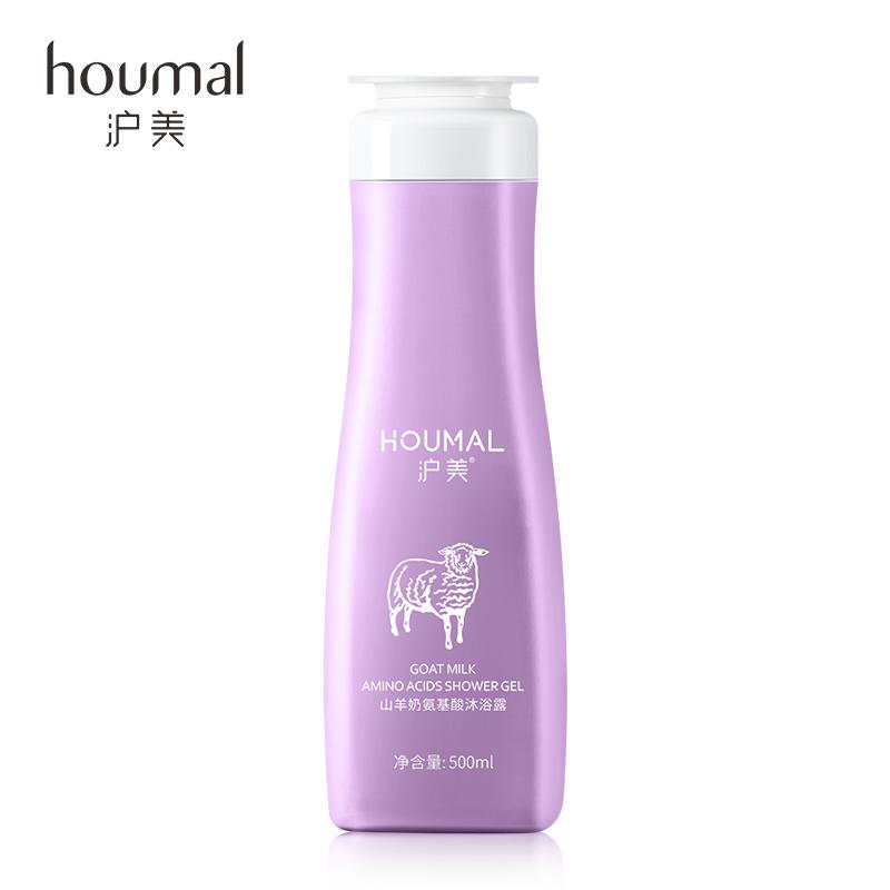 【拍三件】沪美山羊奶沐浴露*3瓶