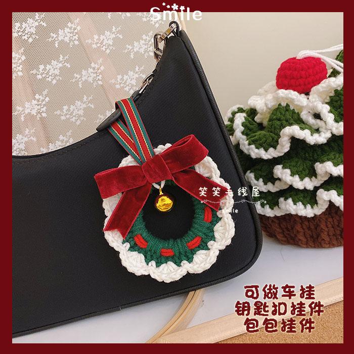 圣诞花环手工diy自制送礼物材料包