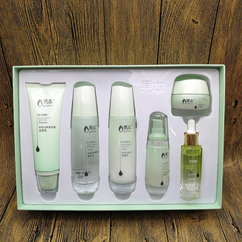 Fruit Jojoba comfort set genuine lotion moisturizing skin care products moisturizing cosmetics soft mask