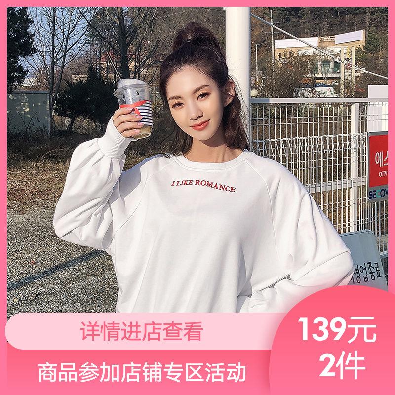 韩都衣舍2018秋季新款女装韩版宽松chic刺绣卫衣KY10885湲 thumbnail