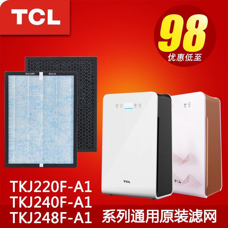 [彩虹桥百货净化,加湿抽湿机配件]TCL空气净化器TKJ220F-A1月销量0件仅售98元