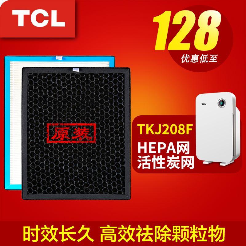 [彩虹桥百货净化,加湿抽湿机配件]TCL智能家用空气净化器TKJ208月销量0件仅售128元