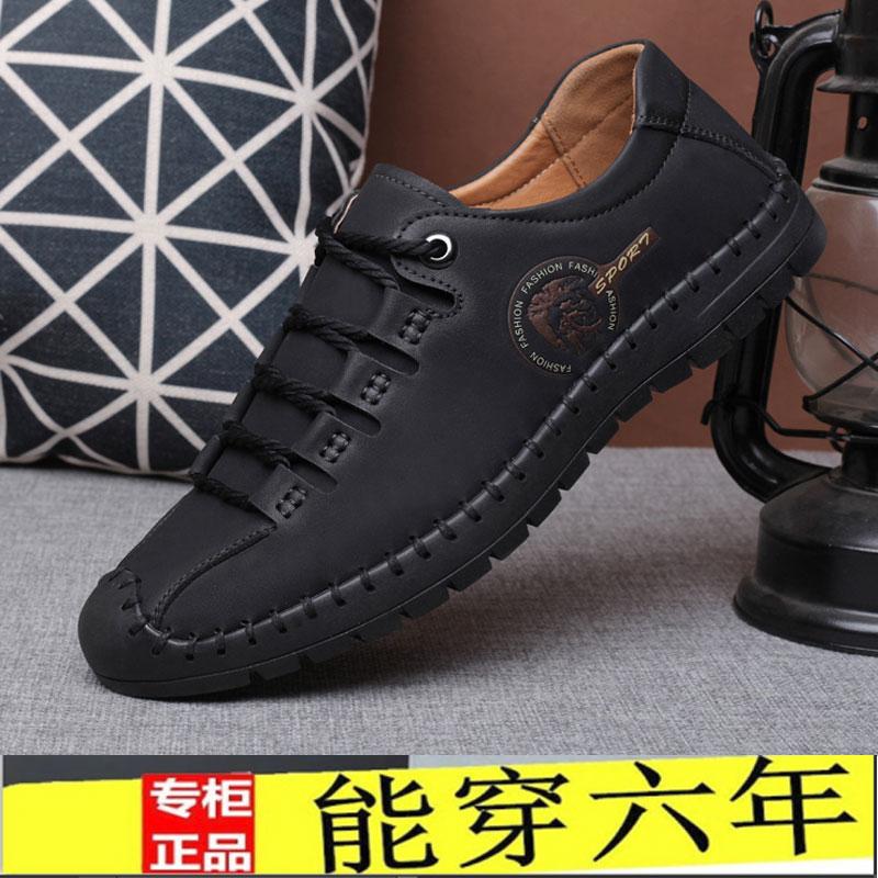 天天特价男鞋春秋季新款皮鞋中老年真皮软底休闲低帮单鞋透气凉鞋