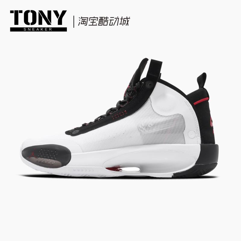 Air Jordan AJ34 黑白首发镂空 男子耐磨实战篮球鞋 BQ3381-100