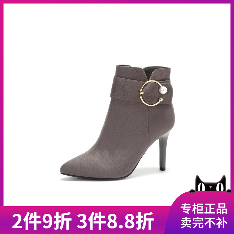 Daphnes new suede and bare boots, ultra-high heel short boots, ankle boots 1017605278