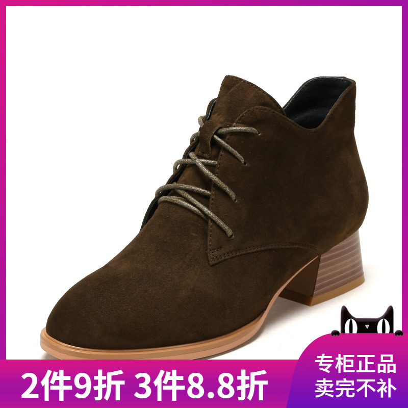 Shoebox / shoe cabinet winter new middle heel boots thick heel lace up frosted pointed high heel 1117505324