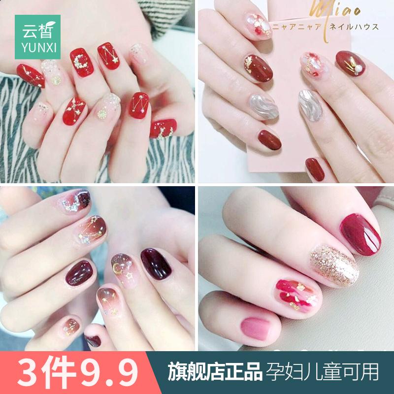 指甲贴纸防水持久美甲贴纸全贴韩国3d指甲贴片美甲成品美甲饰品