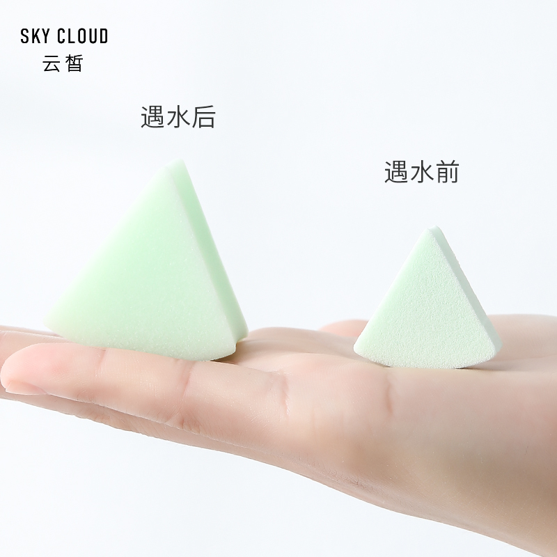 Petal shape powder puff powder puff dry and wet make-up sponge beauty tool gourd cotton color make-up box make-up egg