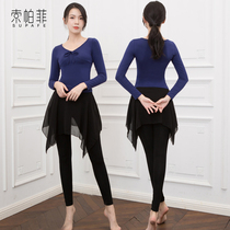 New Dance practice suit suit female adult body clothes modell skirts Chinese classical folk dance