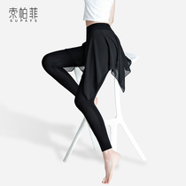 Dance Pants Womens new practice suit black bodybuilding form modern skirts trousers Latin dance adult pants autumn winter