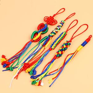 手工编织五彩绳线金刚结汽车挂饰吉祥哈达圆满平安转经结包挂挂件