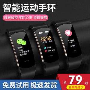 领5元券购买【现货速发】适用华为血压情侣4手表