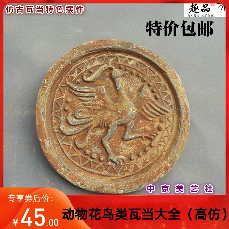 Античная керамика Артикул 573822692594