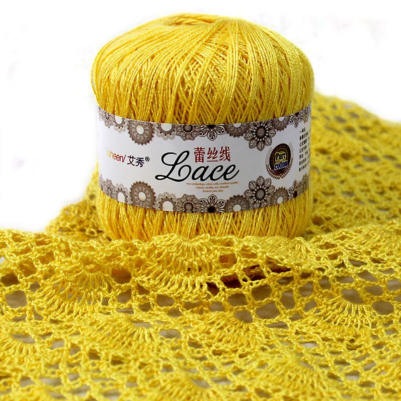 艾秀 蕾丝线 8号珍珠蕾丝线 纯棉钩针线 夏季蕾丝毛线细纯棉线