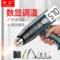 得众调温热风枪小型贴膜烤枪热缩膜枪加热烘抢工业热风机塑料焊枪