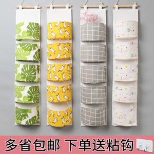 墙上挂袋门后收纳袋袋子小布袋墙挂式储物袋可爱挂兜布艺多层壁挂