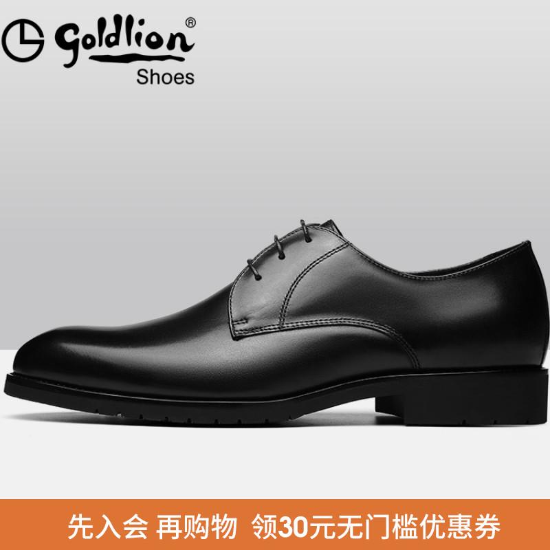 金利来皮鞋 春季男士商务正装黑色真皮鞋低帮婚鞋英伦时尚小皮鞋