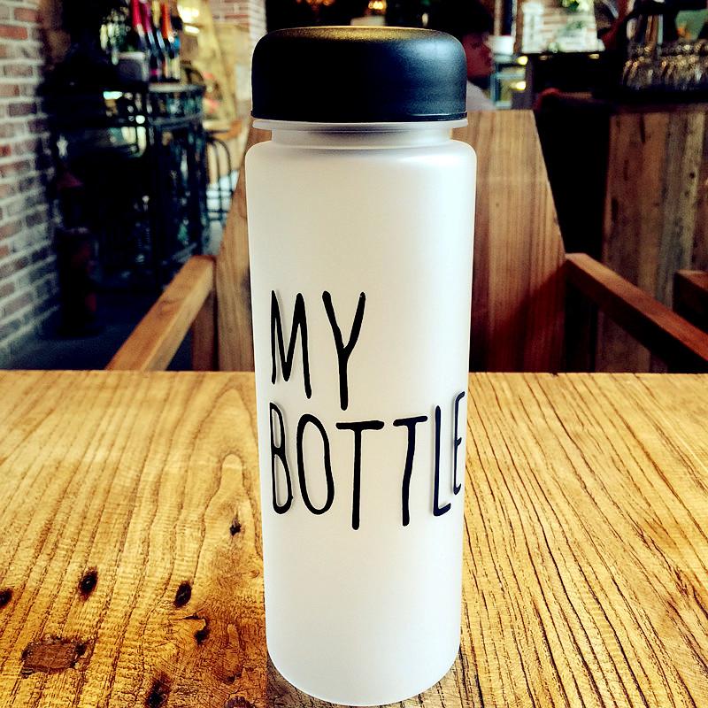 my bottle水杯塑料運動杯子 韓國學生創意便攜帶蓋磨砂隨手杯定製