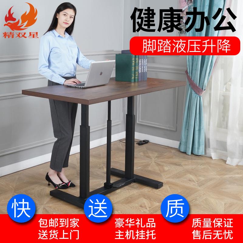 包邮家用办公可升降电脑桌学习书桌子站立式办公桌简易台式会议工作台