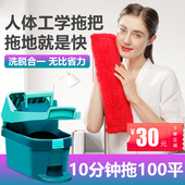 净太家用拖把桶旋转拖把免手洗神器双驱动干湿两用自动拖地桶拖布