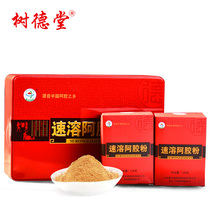 Shandong Shudeto Genuine gelatin powder is rushed to drink instant gum powder ejiao250g Gum Powder