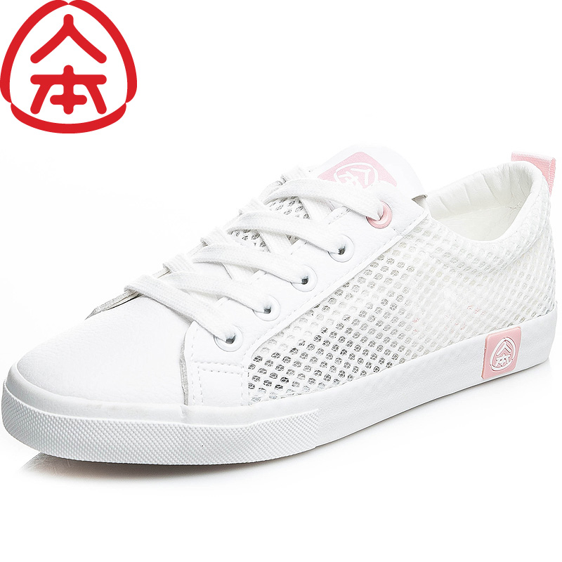 People's small white shoes women's summer mesh sand canvas shoes all-around mesh shoes Korean version hollow and breathable student mesh sports shoes
