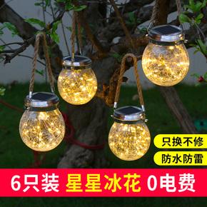 太阳能灯户外庭院灯家用防水LED吊灯别墅花园景观灯玻璃裂纹挂灯