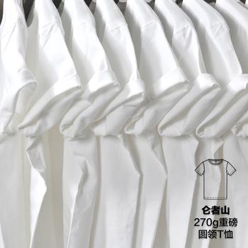 北京热销 270g白色男女日本重磅圆领纯色纯棉加厚不透短袖打底T恤
