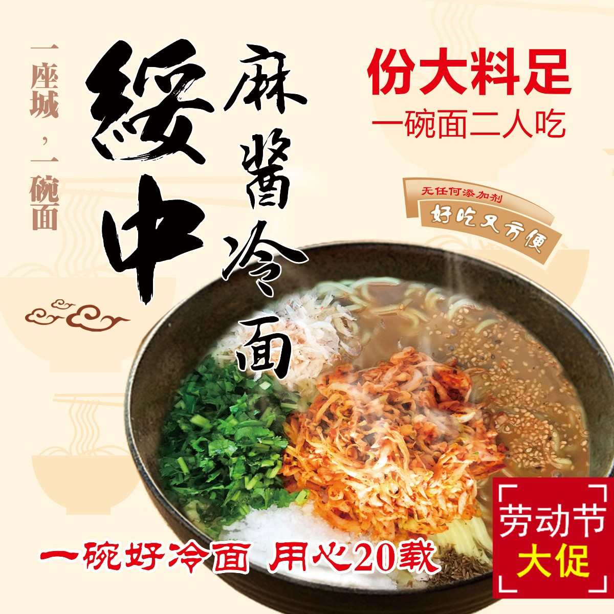 Слева Горячий суп Diyin с холодным соусом【Шесть мешков бесплатная доставка】