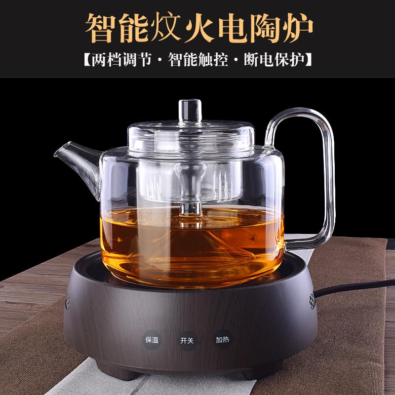 戈米电陶炉蒸汽煮茶壶双内胆玻璃煮茶壶家用小型喷淋式煮茶器茶具