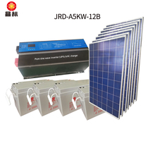 A5KW-12B large solar photovoltaic power generation system home full set of 5000W fully automatic with air conditioning