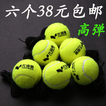 Professional high elastic belt line training practice playing tennis beginners students solo practice rope rebound since the authentic bag mail