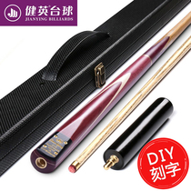 Jian Ying Billiards pole small head Chinese black 88 British snooker Table Club header split single club billiards