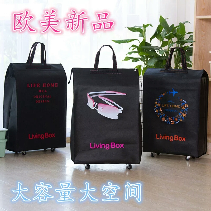 New large capacity boarding travel bag with pulley, hand-held storage bag, thickened luggage bag, travel folding suitcase