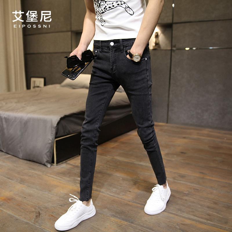 艾堡尼 黑色青年男士修身小脚九分牛仔裤纯色显瘦弹力牛仔裤子潮