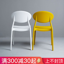 Chair household modern simple and lazy plastic stool backrest chair Nordic leisure chair ins nethong negotiation dining chair