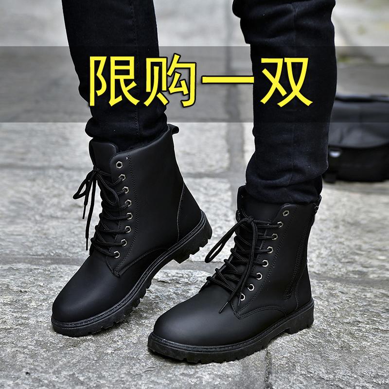 韩版潮流短靴男
