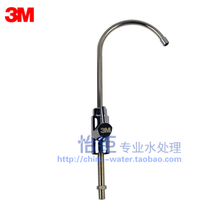 3M unleaded faucet water purifier home straight filter drinking kitchen sink faucet 2 points common Everpure net