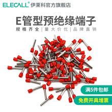 管型针型预绝缘压线接线端子E0508 10冷压电线快速铜鼻子接头线耳