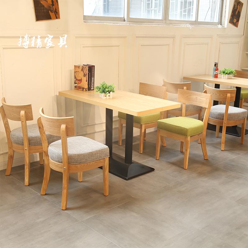 簡約茶餐廳實木椅面包甜品房餐臺椅奶茶烘培店餐桌椅卡座沙發組合