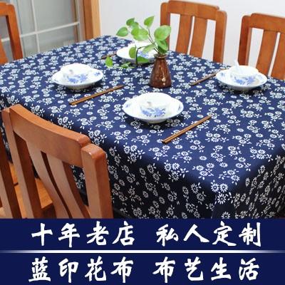 独家定制农家乐饭店蓝印花布桌布 沙发巾床头柜盖布 民族风台布
